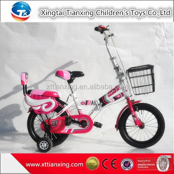 New Design Kids <strong>Folding</strong> Bicycle / All Kinds Of Price BMX Child Bicycle