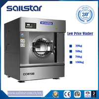 316l stainless steel automatic flat laundry washer extractor