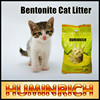 Huminrich100% Sodium Bentonite Kitty Sand Cat Best Litter