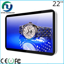 22 Inch Flat Touch Screen Monitor