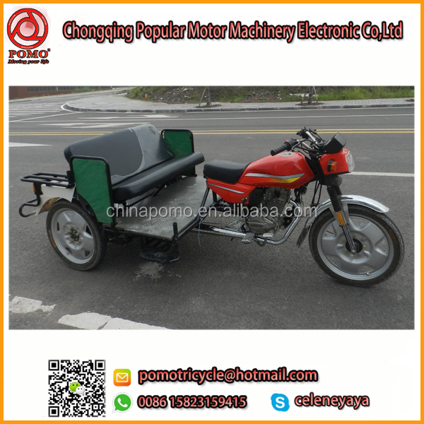 Good Low Fuel Consumption Passenger Front Loading Cargo Tricycle, Large Tricycle, 125Cc Tuk Tuk