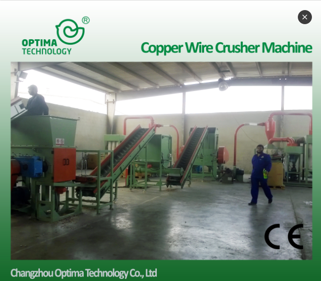 Long life scrap copper cable recycling machine/cable granulator for sale tracker q50