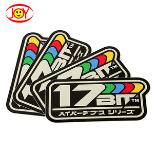 Custom screen printing adhesive motor sticker design