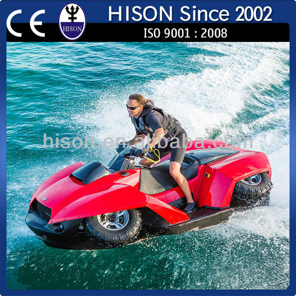 Hison good price chinese chain drive atv differential