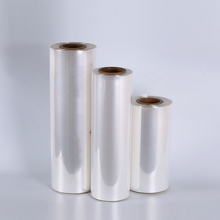 Factory price stretch pof shrink film tube type sleeve