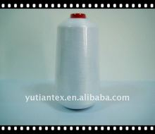 150D 300g/cone filament Polyester overlock thread