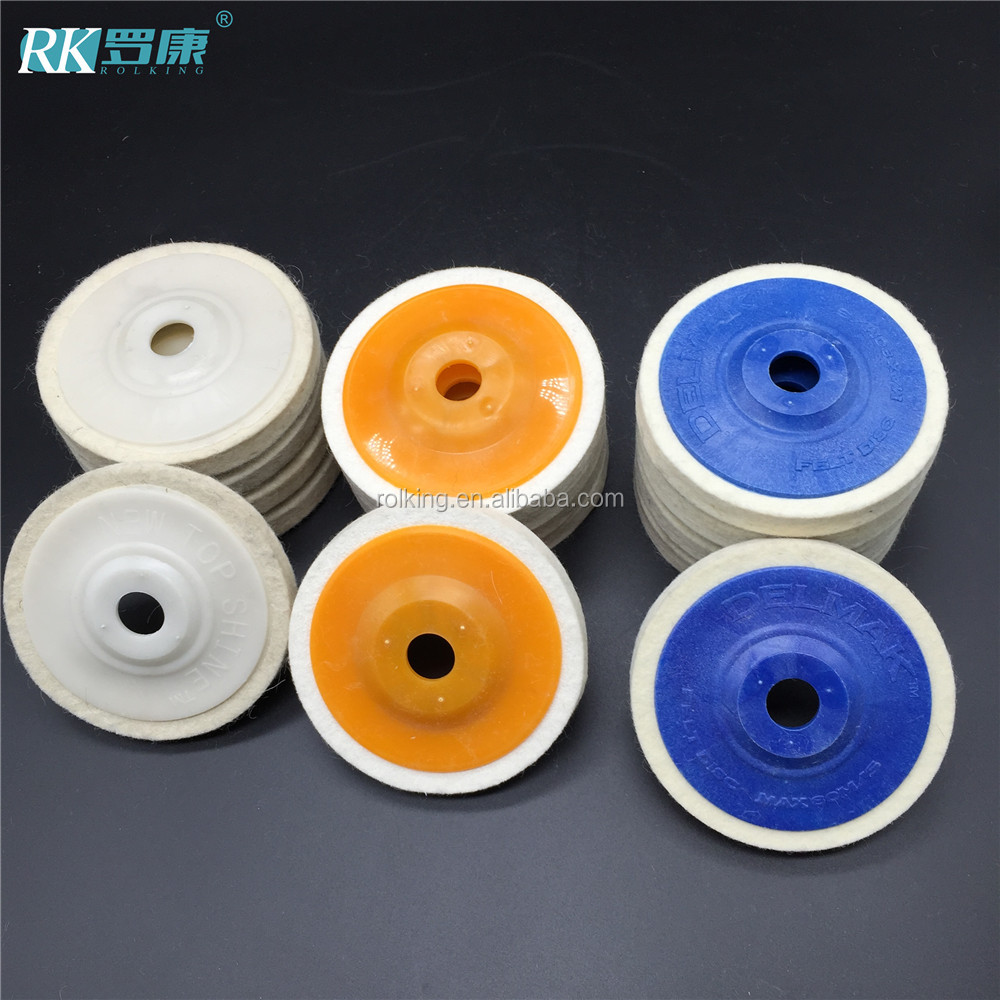mirror polishing felt polishing disc 100mm *16mm felt grinding wheel