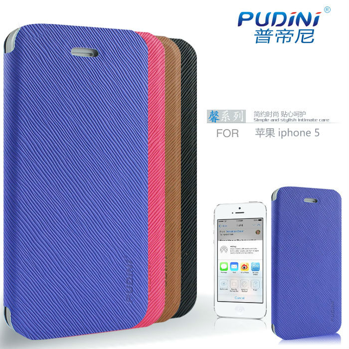 mobile phone case suitable for Apple IP 5