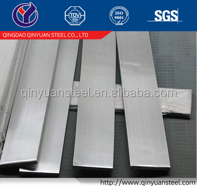304 stainless steel flat bar prices
