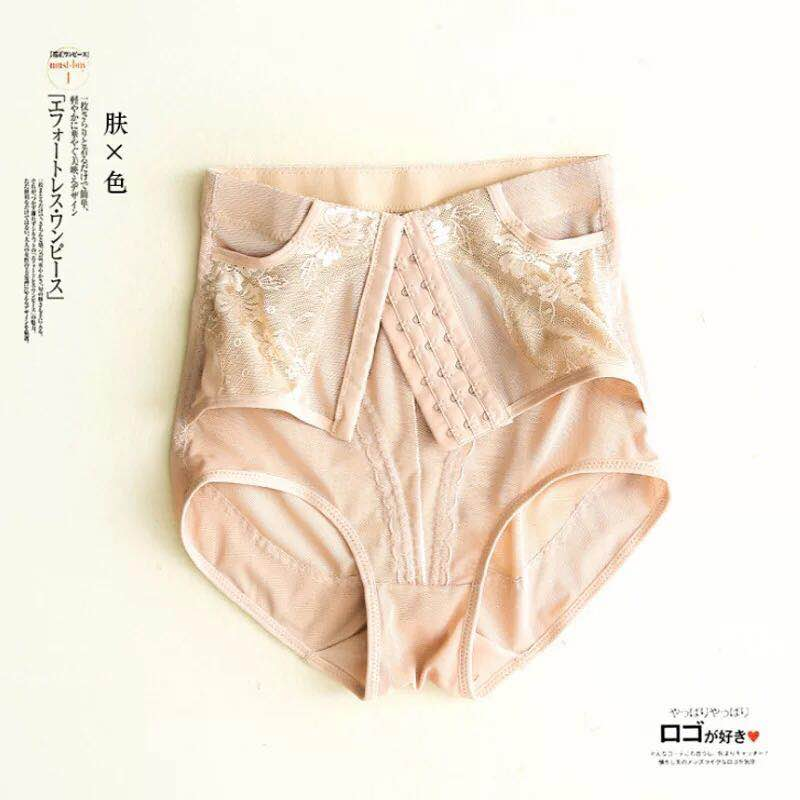 a4c18f525 Comfortable seamless high-waisted underwear  strong hot  strong  sell