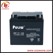 Sealed Lead Acid 12v 9ah Dry Cell Rechargeable Battery
