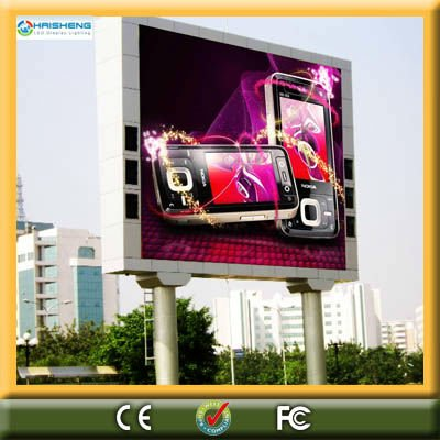 New inventions 2012 portable led electronic display screen