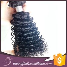 YFhair Warranty Assurance Top Grade Hot Sell 8''-30'' inch Natural Curly Hair Virgin Indian Bundle Hair