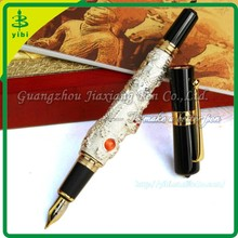 JHR-X168 business gift luxury fountain pen