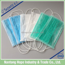 surgical 2ply ear loop Nonwoven Disposable Face Mask