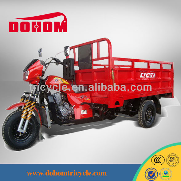 Made in China 250cc drift trike tri motorcycles for sale