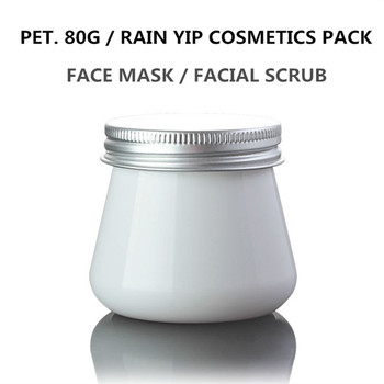 80G Plastic White PET Wide Mouth Jar with Aluminum Cap and Inner Tip for Face Mask / Facial Scrub Cream Filling Use