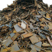 good price of steel shredded scrap isri 211