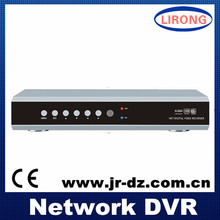 4 channel h.264 hd network hard disk video recorder camera recorder