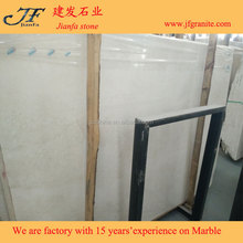 Wholesale Custom Aran White Marble Slab