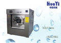 XGQ Series Heavy Duty SUS 304 Industrial Washer Extractor for Hotel Laundry Machine