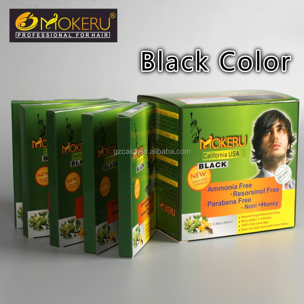 Free sample for testing!hair change color black shampoo natural and bright for dyeing hair