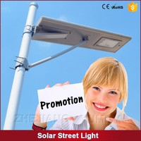 China Top all in one integrated led solar street lights