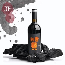 JF Chinese high quality red wine price winery from Ningxia