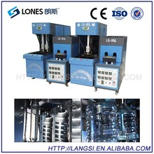 LS-A2 LONES 3.0L 2-cavity 800bph bottles Semi Automatic Series PET Blow Molding Machinery
