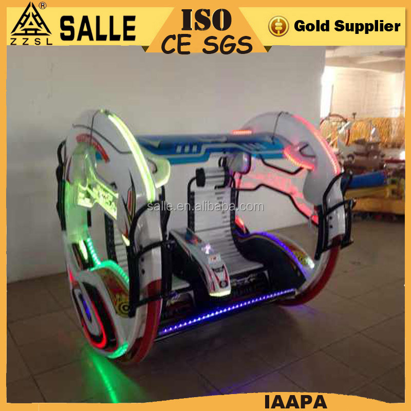 happy car game machine for kids and adult Square amusement rides wheel amusement park rides