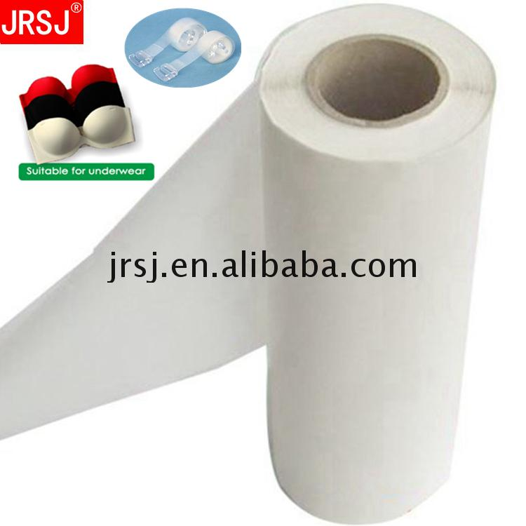 2018 new products elasticity polyurethane hot melt adhesive film with factory direct sale price