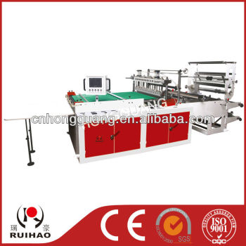 PP PE heat-cutting Bag Making Machine
