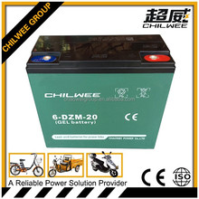 12v20Ah sealed lead acid battery electric bicycle battery