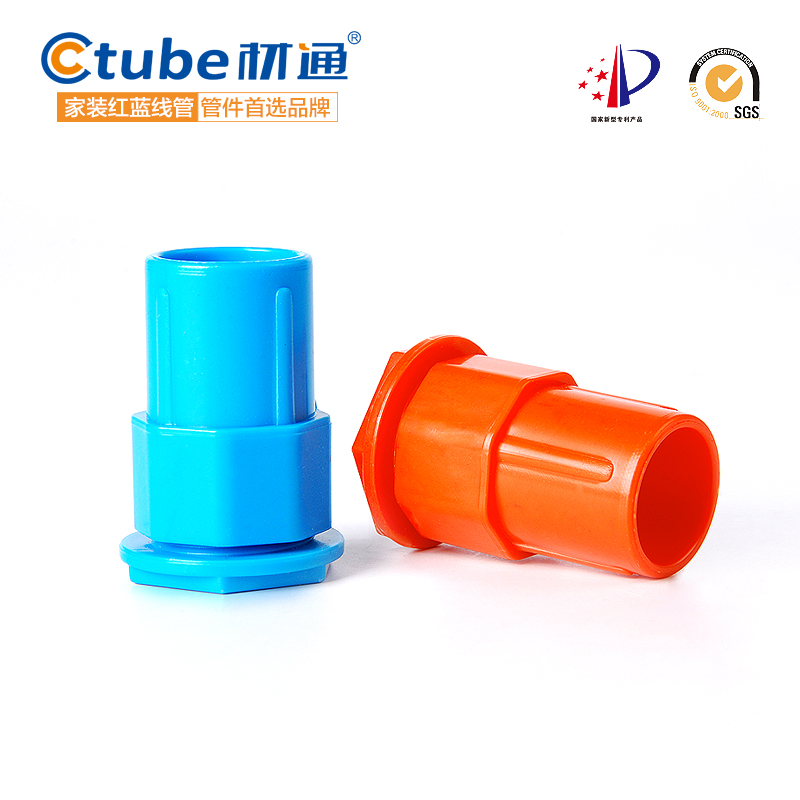 PVC Pipe Fittings Plastic Male Bush Connector For Connect PVC Pipe