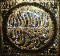 islamic wholesale goods / islamic gift / calligraphy / islamic decoration pieces