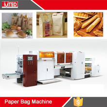 RZJD-G350J Fully Automatic Kraft Food Bag Machine / Paper Food Bag Making Machine Cost