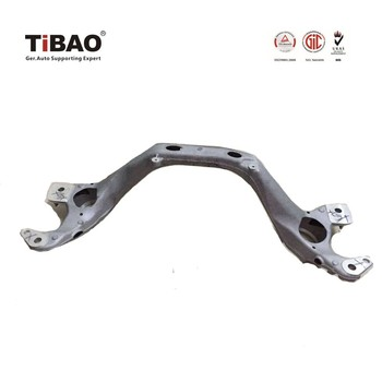 Engine Bracket For VW Touareg OEM 7P0 199 207