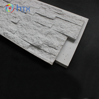 Best brand thin stone veneer panels china natural culture stones