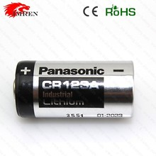 Powerful 3V Lithium CR123A Non-rechargeable Single Use Battery