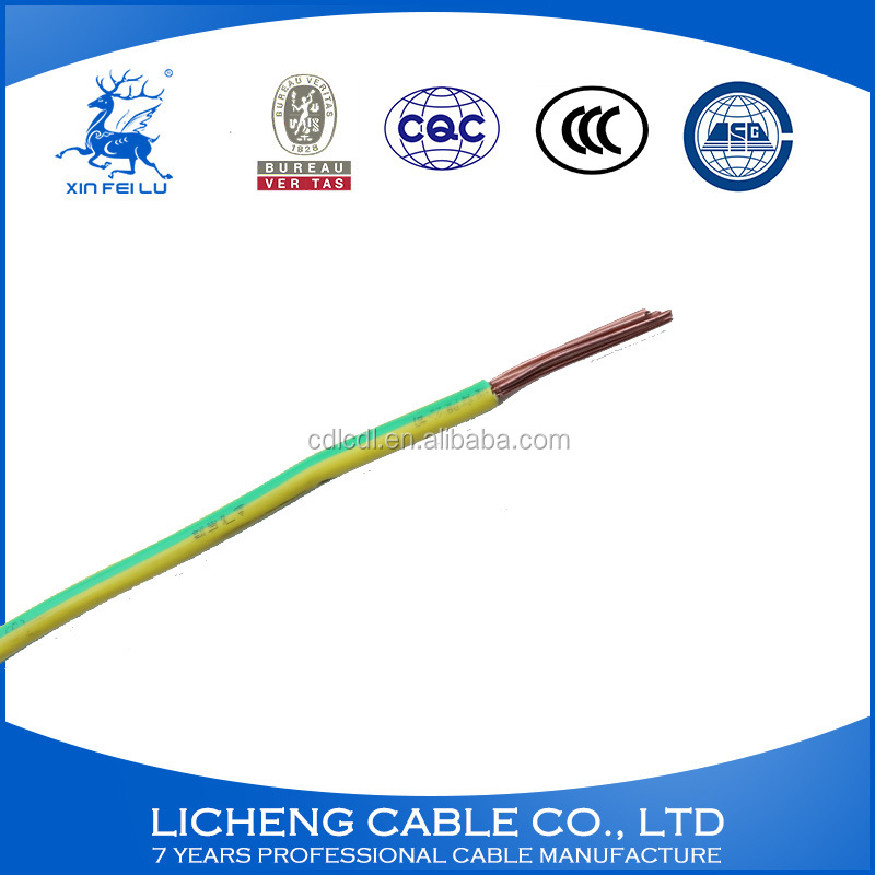 green yellow earth /ground PVC isulated electric wire 1.5mm 2.5mm 4mm 6mm2