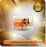 Wholesale Blank Mini Dvd Rw