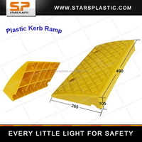 SP Yellow Color Made Of Plastic Road Safety Kerb Ramp KR-A75-23/24 Series