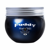 Strong hold long lasting hair clay