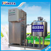 pasteurizing equipment industrial goat milk pasteurizer machine 100L/time 150L/time 300L/time 500L/time 1000L/time