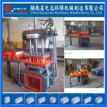 mini brick plant GYM-QTY2-20 manual concrete brick machine