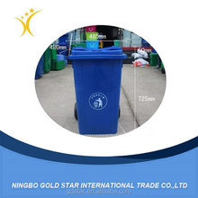 FRP Dustbin / Garbage Can / Recycle Bin