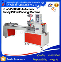 high qulity hot sale packaging machine for charcoal