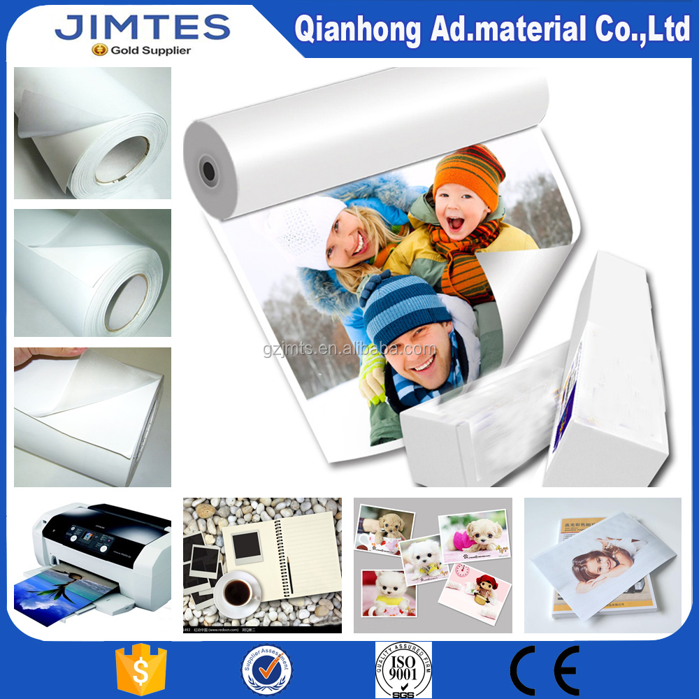 RC matte photo paper for inkjet printing
