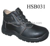 never sweat pig leather lining available puncture protective toecap safety shoe for 2014 -2015