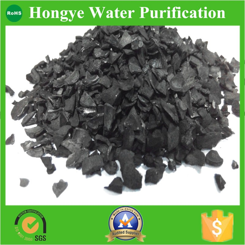 Pharmaceutical area coconut shell activated carbon bulk